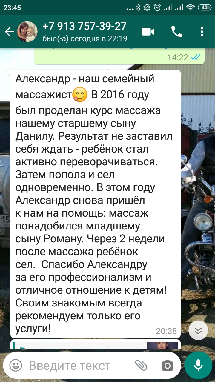WhatsApp Image 2019-12-07 at 19.48.02